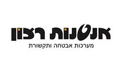 לוגו- אנטנות רצון