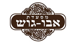 לוגו- אבו גוש
