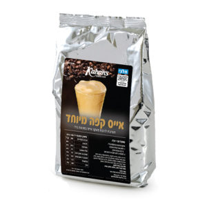 משקה טעים - שקית אייס קפה מיוחד