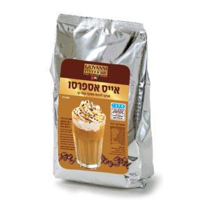 משקה טעים - שקית אייס קפה ג'יבני